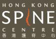Hong Kong Spine Centre - Chiropractor 吳玨儒 - 註冊脊醫